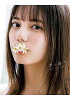 【デビュー作】小坂菜緒〈日向坂46〉ポロリ写真集←Kosaka Nao Porori