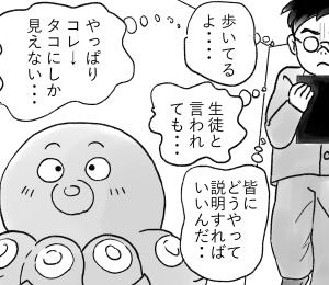 4.自己紹介
