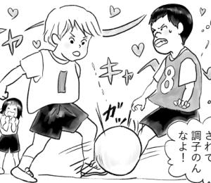 7.サッカー