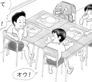 11.給食