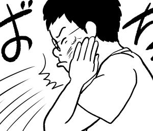 12.蚊(テスト中)