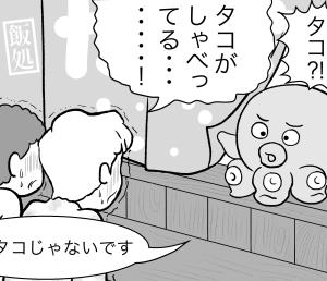 14.看板メニュー