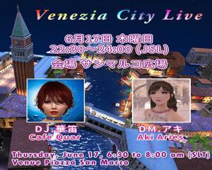Venezia City Live