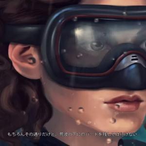 スイッチソフト アビス エデンの怒り② スタート!