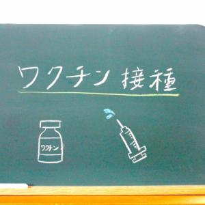 コロナウイルスワクチン接種後の副反応について(7/26 更新)