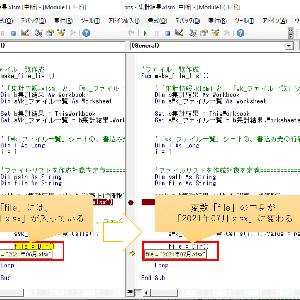【第12講】ファイル一覧作成(ラーメン屋さんの売上げを集計しよう!④)