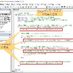 【第14講】複数ファイルからのデータ取込(ラーメン屋さんの売上げを集計しよう!⑥)