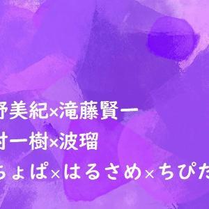 突然ですが占ってもいいですか6月9日波瑠/滝藤賢一/みちょぱ友人