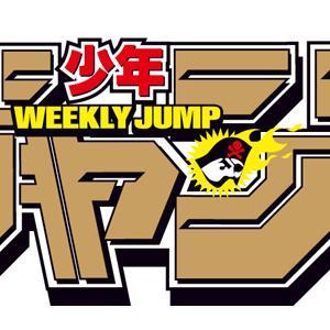 『週刊少年ジャンプ』王道以外で「歴代最高マンガBEST3」かまいたちが選んだ1位に同意の声続々