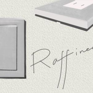 パナソニック「ラフィーネアシリーズ」【上品な壁紙空間に合うワイドスイッチ】