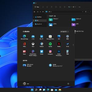 Windows 11 Insider Preview を仮想マシンにインストール