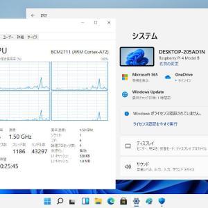 Raspberry Pi 4 で Windows 11 Insider Preview を起動