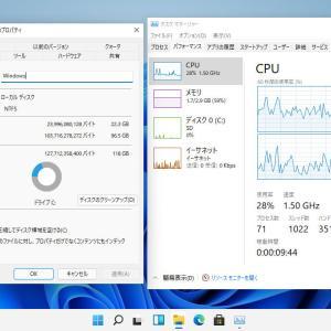 Windows 11 Insider Preview をSDに入れ Raspberry Pi 4 で起動