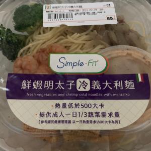 台湾OLランチ*日本を思い出すパスタサラダ