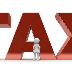 【悲報】高市さんが総理になると金融所得の税率が30%になるかもしれない?