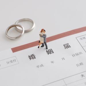 結婚に必然性のある男性を選ぶと可能性UP