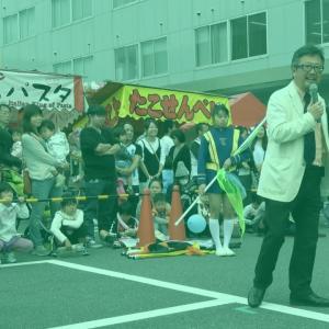 京都橘高校吹奏楽部 113期「トラック祭!?ドラムメジャーは岡田美玖さん」