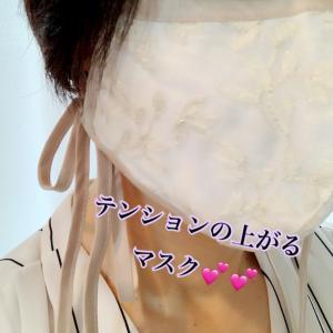 【50代】マスクにリボンつけてますが…何か⁉︎