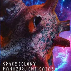 SPACE COLONY MANAZURU ONI-SAZAE