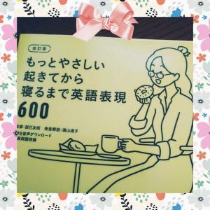 やっと見つけた楽しい英語の学習本📖👓️