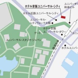 ジャパン・ホテル・リート投資法人・大阪市からユニバーサル・シティの一部敷地の追加取得を発表