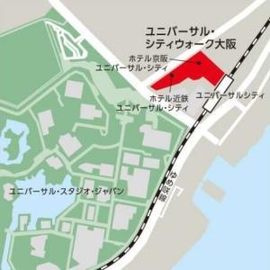 野村不動産マスターファンド投資法人・大阪市からユニバーサル・シティウォーク大阪の底地を追加取得