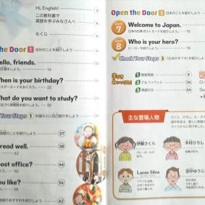 【小学3年生・小学6年生の英語】授業の内容はどう変わった!?公立小学校のリアル