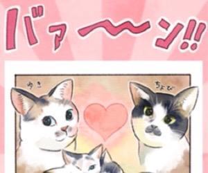 【漫画】第1回プレゼント企画の結果と第2回目の告知