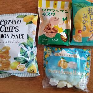 夏らしい!カルディで買ったレモンのお菓子。