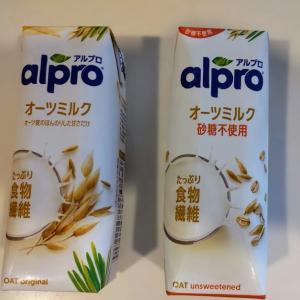 オーツミルクとアーモンドミルクの違いって何?