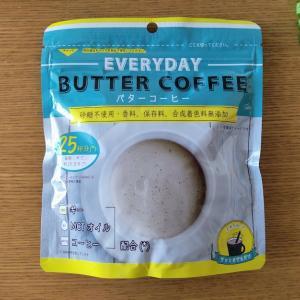 話題のバターコーヒー、手軽な粉末を購入してみました。