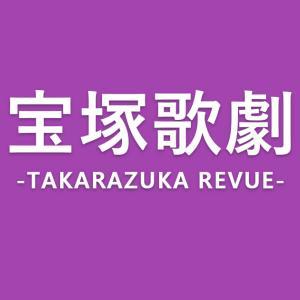 宝塚歌劇団 和希そら(宙組)・彩みちる(雪組)・詩ちづる(月組)組替えを発表!