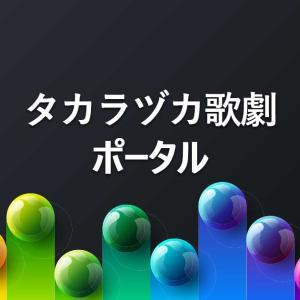 朝雪薫(月組)プロフィール