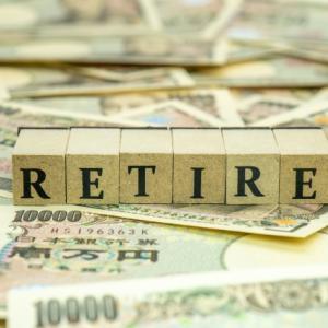 早期退職について