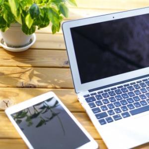 M1チップ搭載のMacBookAirにHomebrewをインストールする方法【2020年12月~】