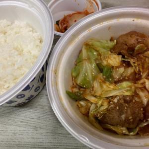 中華定食をテイクアウト