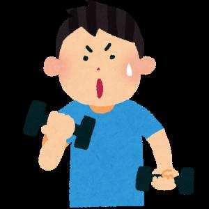 【筋トレ初心者!】筋トレのメリット!