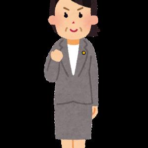【総裁選】高市早苗氏「子供2人目に毎月3万円、3人目以降には毎月6万円給付する」