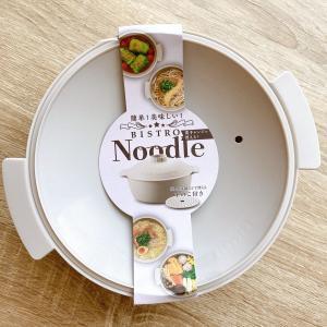 レンジで袋麺が簡単にできちゃう【3COINS BISTRONoodle】