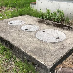 【田舎暮らしの現実】浄化槽の維持管理費