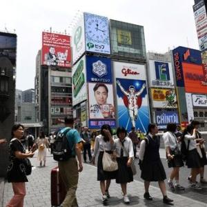 【コロナで大変動】 世界の住みやすい都市ランキング、大阪2位・東京5位