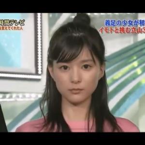 【画像】この女の子の顔面偏差値どれくらいだと思う?