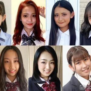 【画像】日本一かわいい高校一年生 決勝7人はこれだ!