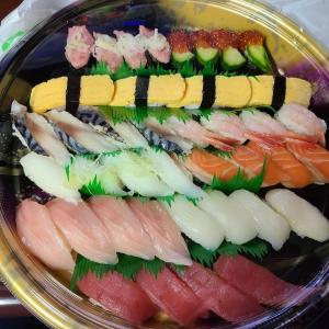 【朗報】出前館の寿司、これでたったの1250円