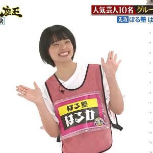 【画像】小松菜奈さんより好みの分かれる顔の女優いない問題
