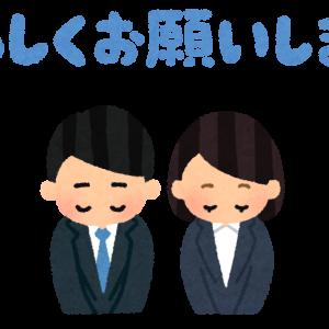 にほんブログ村参戦