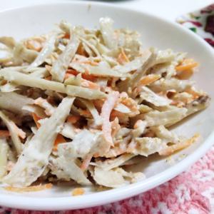 【自家製野菜】自家製ゴボウ&ニンジンでごぼうサラダ