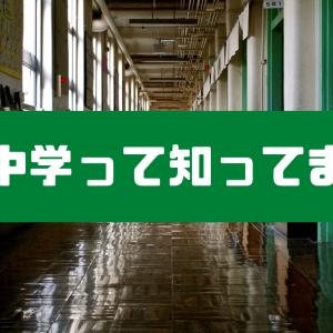 プロフェッショナル仕事の流儀|夜間中学教師・入江陽子|NHKオンデマンド