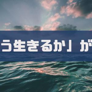 プロフェッショナル仕事の流儀|仲買人・長谷川大樹|NHKオンデマンド