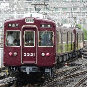 阪急、今日は何系?483…20210619